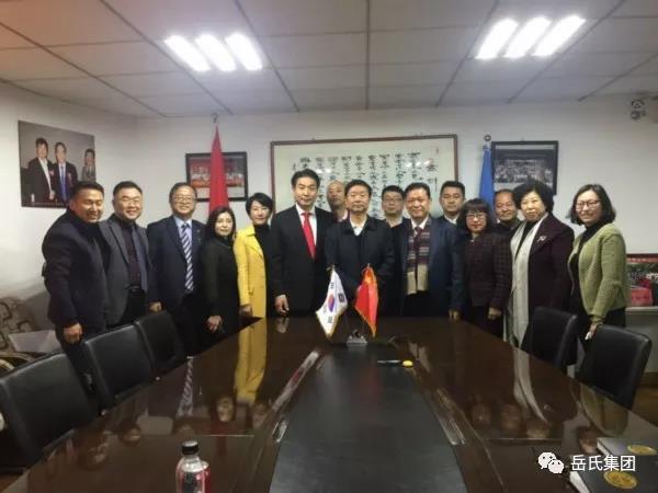 韩国客人到访岳氏集团并签署合作协议书